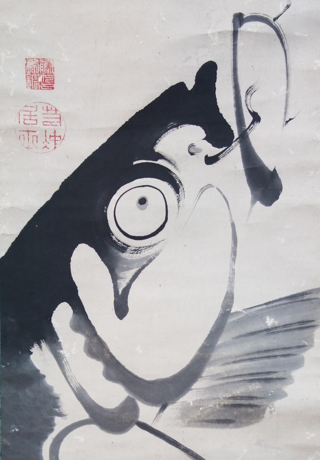 伊藤若冲の画像 p1_33