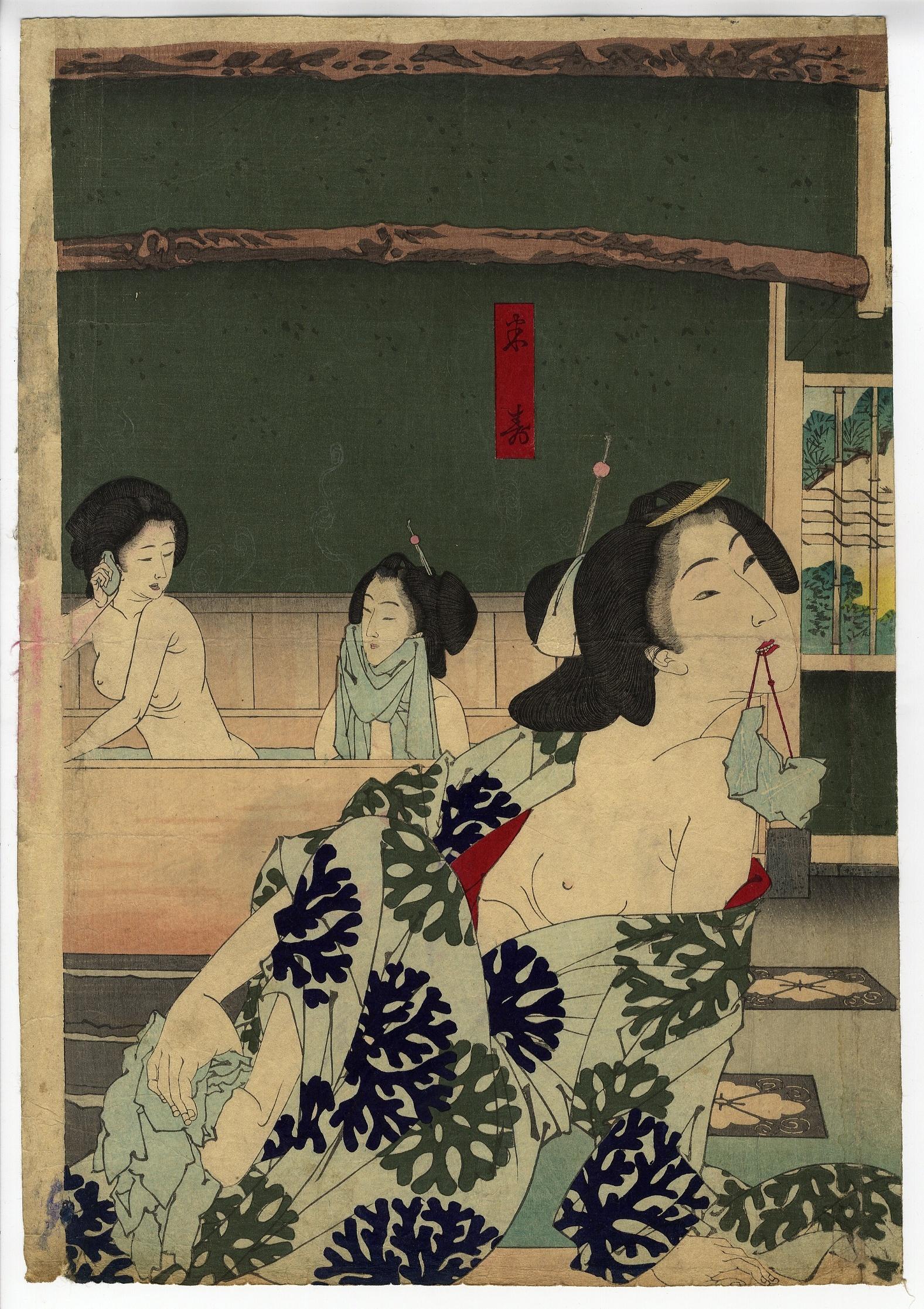 浮世絵春画投稿画像258枚