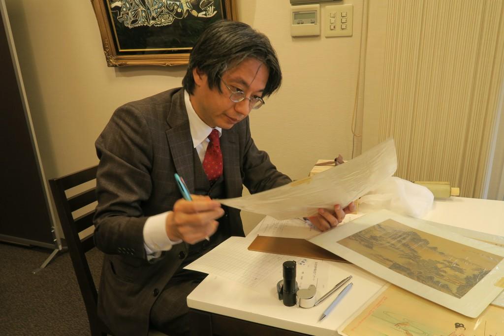 名古屋買取鑑定会にて浮世絵の査定