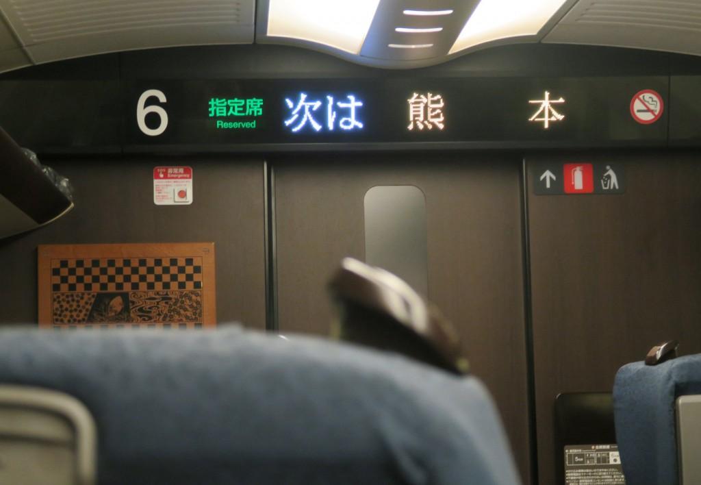 美術品買取鑑定会 熊本へ