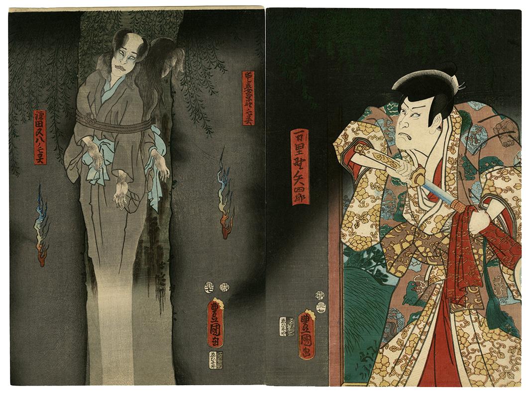 歌川国貞(三代豊国)「松高手毬諷実録」