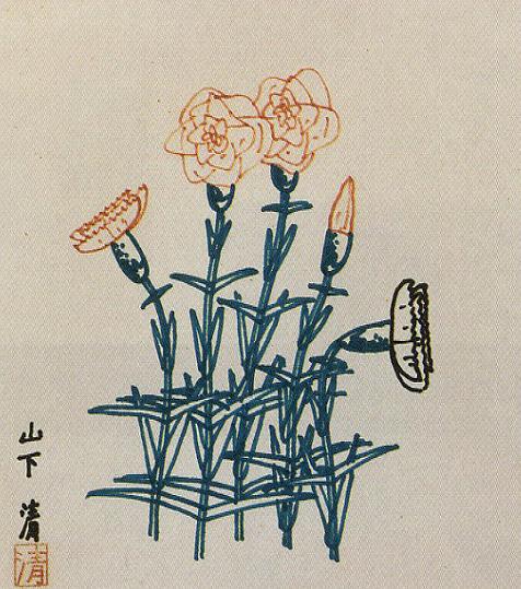 山下清「花」