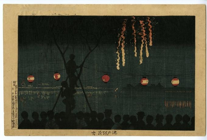 小林清親「池の端花火」