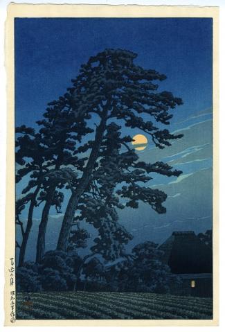川瀬巴水「東京二十景 馬込の月」