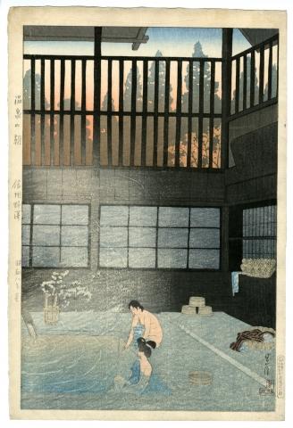 笠松紫浪「温泉の朝 信州野澤」