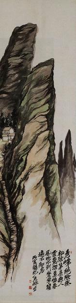 田中一村「懸崖幽居」