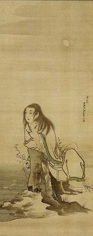 長沢芦雪「菊慈童」