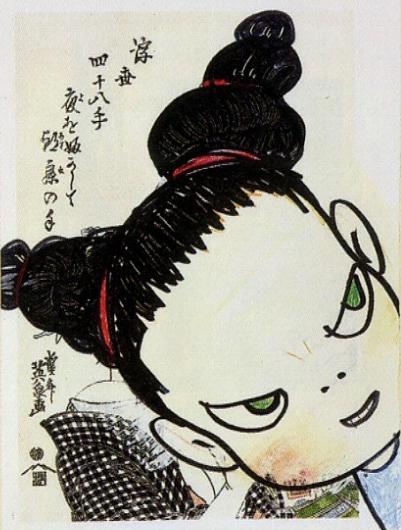 奈良美智「Angry Face」1999