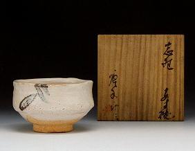加藤唐九郎「志野茶碗」