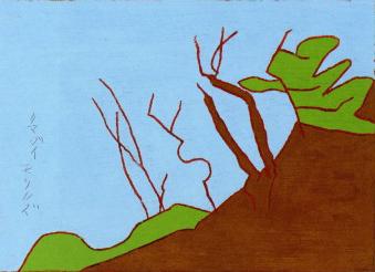 熊谷守一「木枯らし」