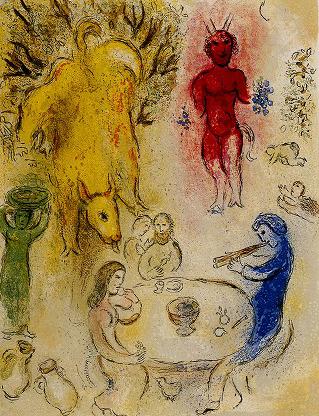 シャガール「牧神パンの晩餐」