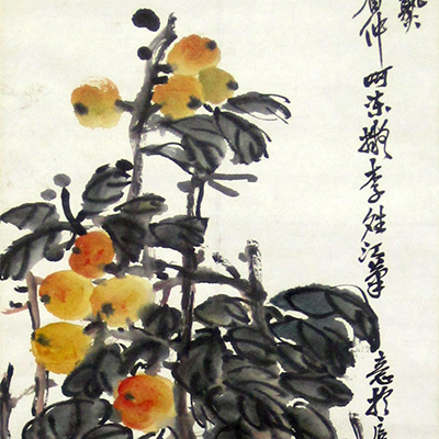 呉昌碩「枇杷」(部分)