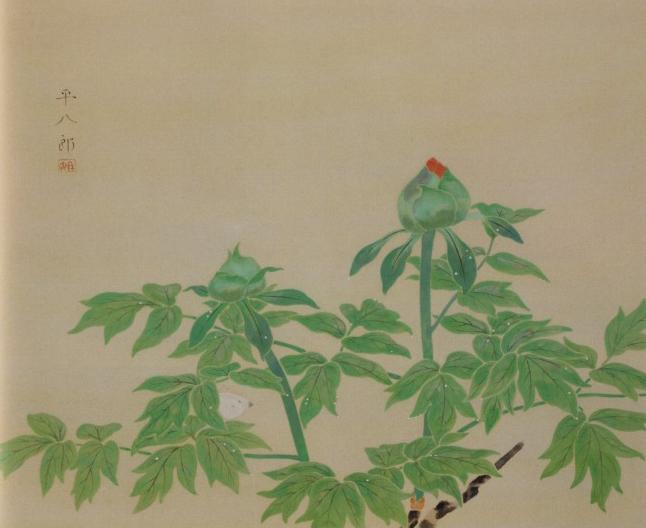 福田平八郎「牡丹」
