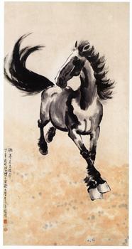 奔馬(1943)