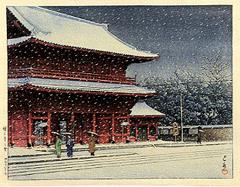 川瀬巴水「増上寺の雪」