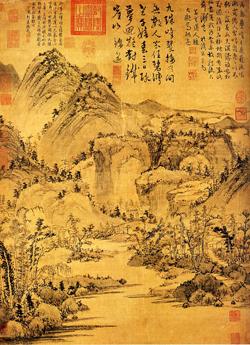 九珠峰翠図』(台北故宮博物院)