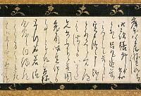 松尾芭蕉「消息」