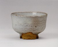 三輪休和『萩茶碗』