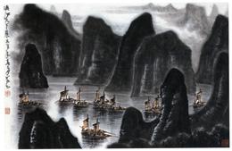 漓江天下景(1973)