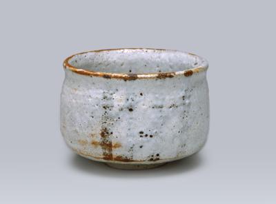 北大路魯山人 『志野茶碗』