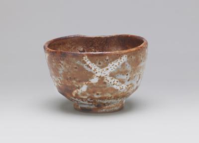 北大路魯山人 『紅志野茶碗』