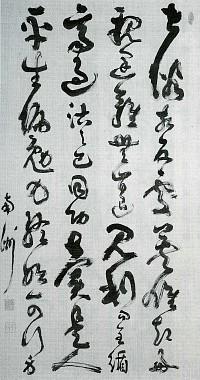 西郷南州「示子弟詩」