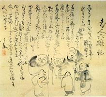 老人六歌仙 (出光美術館蔵)
