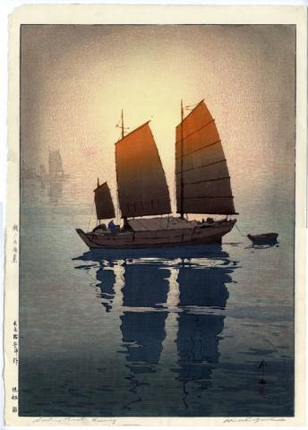 吉田博「瀬戸内海集 帆船 朝」
