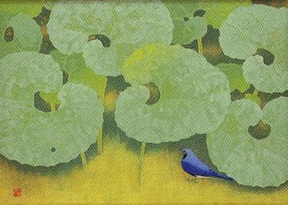 山口華楊「蕗に小禽」