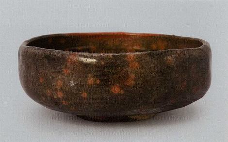 十五代楽吉左衛門「赤平茶碗 銘 清波」