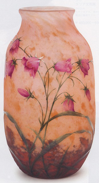 ドーム「カンパニュラ文花瓶」