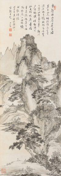 溥儒「秋日巒壑(戊子(1948年)作)」