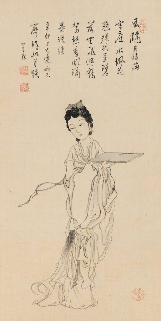 溥儒「焚香誦經(辛卯(1951年)作)」
