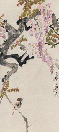 関山月「紫藤麻雀(丁亥(1947年)作)」