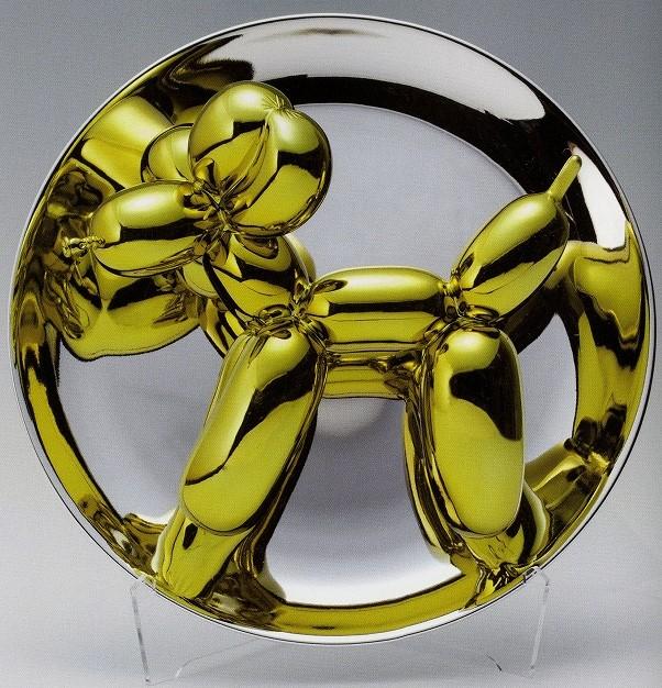 ジェフ・クーンズ「Balloon Dog(Yellow)」