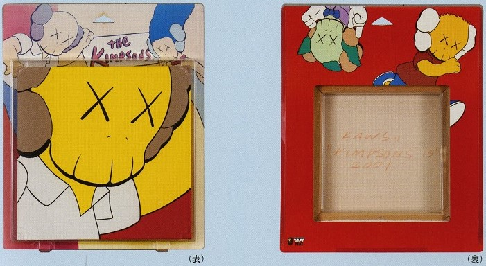 カウズ「Kimpsons 13;「Package Painting Series」より」
