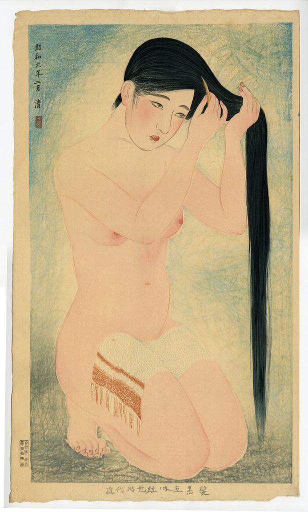 小早川清 「近代時世粧之内 五 黒髪」